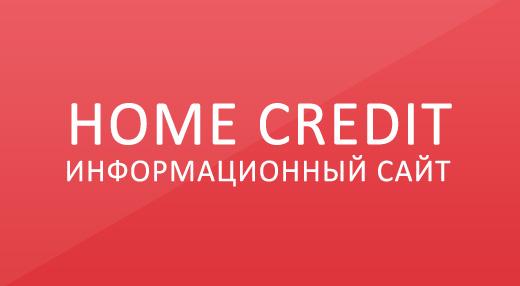 Взять кредит наличными под залог недвижимости - Киев